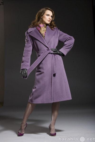 Куплю женскую одежду в красноярске