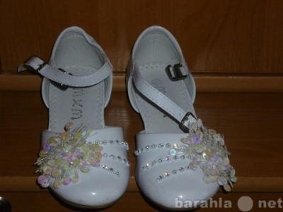 Туфли Для Девочек Нарядные