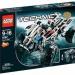 Продам LEGO Technic 8262 Квадроцикл